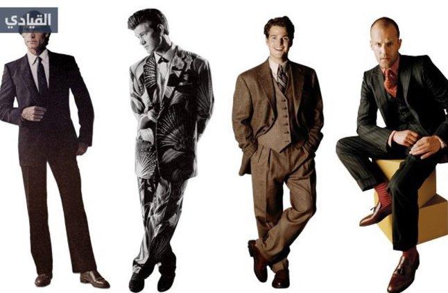 44510bb5c9bd7 بالصور مراحل تطور موضة البنطال الرجالي منذ الثلاثينيات وحتى الآن - لايف  ستايل