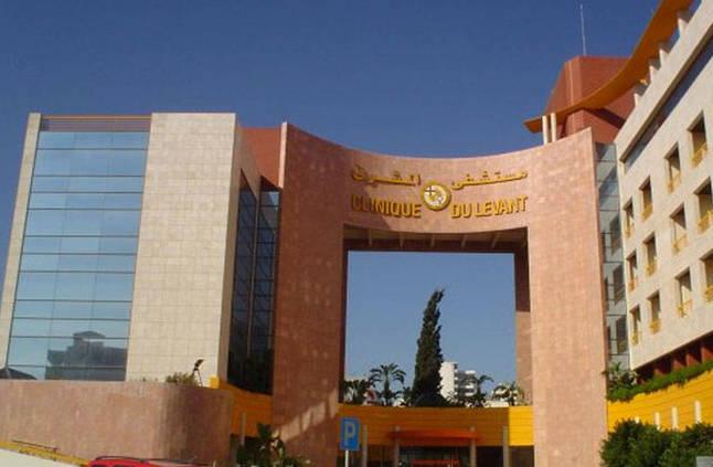مستشفى المشرق تفوز بجائزة أفضل مستشفى سياحي