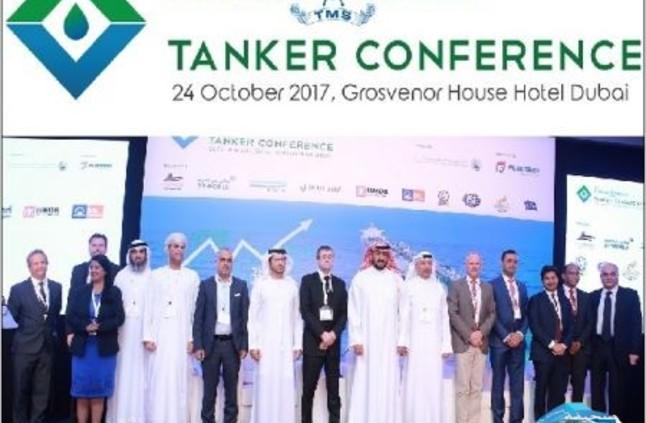مؤتمر الناقلات البحرية يركز على التحديات القائمة في مجال البيئة ورأس المال البشري وفرص النمو - صحيفة الخرج نيوز