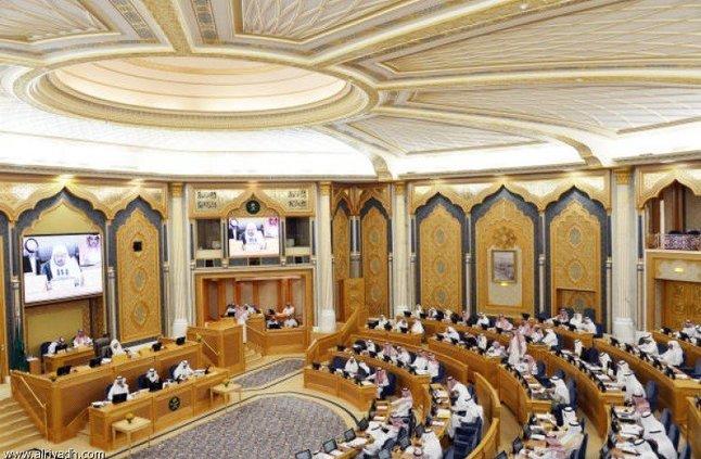 الشورى يصوت على نظام الإفلاس.. الاثنين