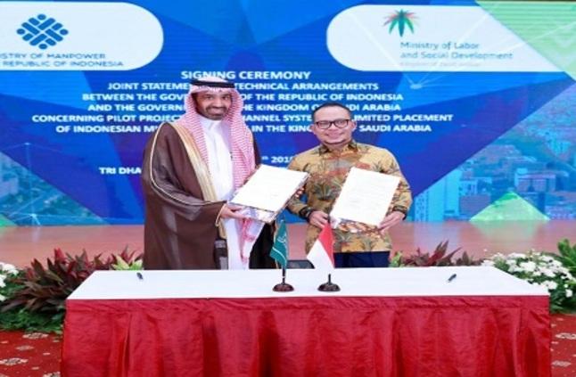 المملكة توقع مع إندونيسيا اتفاقية لإعادة استقدام العمالة المنزلية - صحيفة صدى الالكترونية