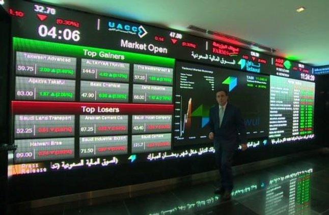 مؤشر الأسهم السعودية يغلق منخفضًا عند مستوى 7530.80 نقطة