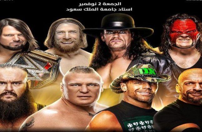 بيع تذاكر WWE بالكامل خلال أقل من ثلاث ساعات