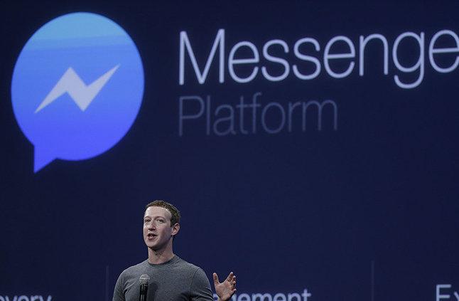 """على غرار """"واتسآب""""... """"فيسبوك ماسنجر"""" يطرح تلك الميزة قريبا لجمهوره"""