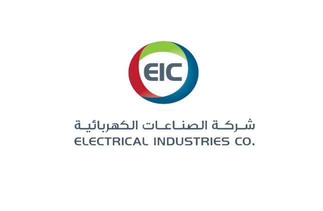 الصناعات الكهربائية تربح 17.2مليون ريال خلال الـتسعة أشهر بإنخفاض 47%