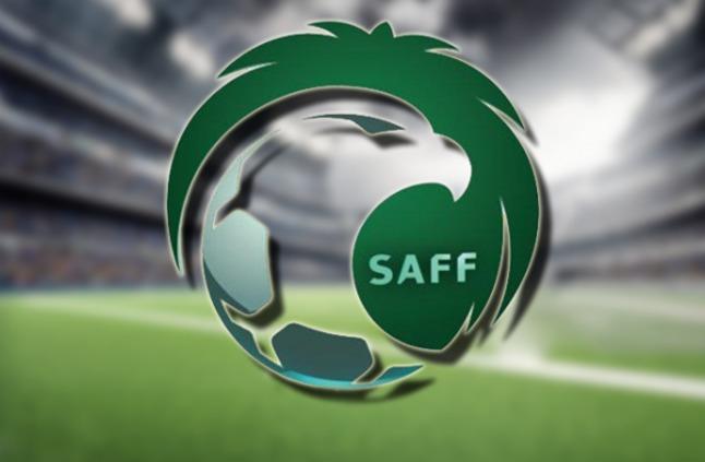 بمناسبة تأهل الأخضر إلى كأس العالم للشباب..رفع الإيقاف عن جميع اللاعبين والإداريين