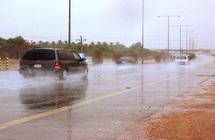 تحذير للمواطنين و المقيمين من حالة الطقس بالقصيم - صحيفة صدى الالكترونية
