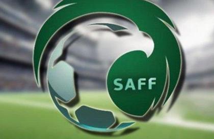 اتحاد القدم يعلن إقامة عدد من جولات وأدوار الدوري وكأس الملك خلال كأس آسيا