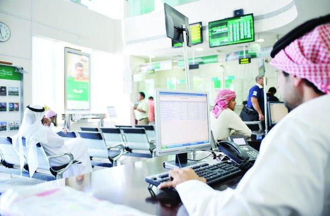 مصرفيون: 3 عوامل تحفز المصارف الخليجية على التكتل والاندماج