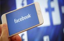 """""""فيسبوك"""" تطرح ميزة إلغاء إرسال الرسائل عبر تطبيقها """"ماسنجر"""""""