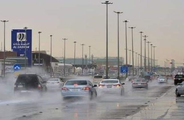 تحذير هام للمواطنين والمقيمين بشأن هطول الأمطار - صحيفة صدى الالكترونية