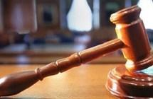 المحكمة تنتصر لمواطن وتفسخ عقد بيع سيارة بعد عامين من البيع - صحيفة صدى الالكترونية