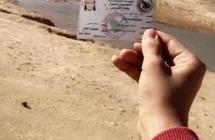 مواطن يكشف تفاصيل العثور على المفقودين الأربعة متوفين داخل مركبتهم بحفر الباطن