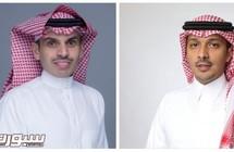 """عبد الرحمن البراك رئيساً لمجلس ادارة """"وقت اللياقة"""" والصقري نائباً"""