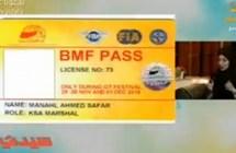 بالفيديو.. أول سعودية تحصل على رخصة مارشال من FIA تحكي قصتها مع السيارات - صحيفة صدى الالكترونية