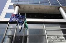أستراليا تبحث نقل سفارتها في تل أبيب إلى القدس
