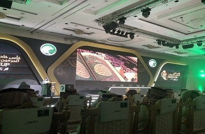 الإعلان عن جوائز بطولة كأس الملك في مراسم قرعة أغلى الكؤوس - صحيفة صدى الالكترونية