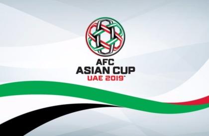 الإعلان عن شعارات حافلات منتخبات كأس آسيا 2019
