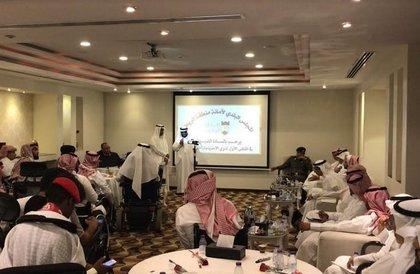 """""""بلدي الرياض"""" ينظم الملتقى البلدي الثاني لذوي الاحتياجات الخاصة » صحيفة صراحة الالكترونية"""