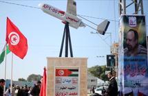 النيابة العامة بتونس: البوسنة رفضت تسليم قتلة الزواري