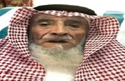 وفاة آخر مشارك في توحيد المملكة عن عمر يناهز 118 عاما - صحيفة صدى الالكترونية