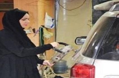 شابة سعودية تحولت من أخصائية نفسية لصاحبة مشروع لتلميع السيارات
