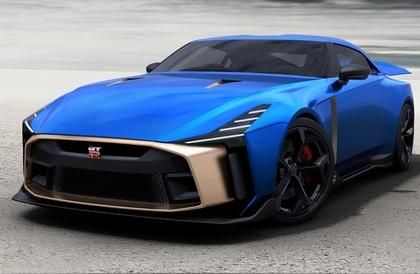 """""""نيسان"""" تكشف عن النسخة الإنتاجية لسيارة """"جي تي - آر50"""" المصمّمة من قبل شركة """"إيتال ديزاين"""""""