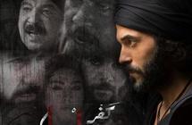 """قناة """"الحياة"""" تعيد عرض مسلسل """"كفر دلهاب"""".. تعرف على مواعيدهرحيم ترك"""