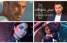 ألبومات 2018.. لم ينجح أحد على Googleمحمد عاشور