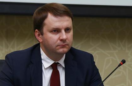 """وزير روسي: خفض """"أوبك"""" إنتاجها اليومي سيوفر الاستقرار لاقتصادنا"""