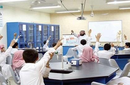 رسمياً: الإنفاق على التعليم الأهلي بالمملكة يقفز إلى 21 مليار ريال سنوياً - صحيفة صدى الالكترونية