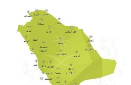 حالة الطقس: سحب رعدية على الأجزاء الجنوبية من المملكة » صحيفة صراحة الالكترونية