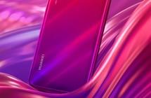 الهاتف Huawei Nova 4 يظهر في صورة تشويقية باللون الأحمر المتدرج، وسيصل رسميًا يوم 17 ديسمبر - إلكتروني