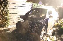 """لسبب غير معلوم..احتراق أول سيارة كهربائية من """"جاجوار"""" البريطانية (صور)"""