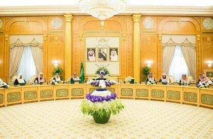 مجلس الوزراء يحدد ترتيبات هيئة حي السفارات الجديدة وهذه تفاصيلها - صحيفة صدى الالكترونية