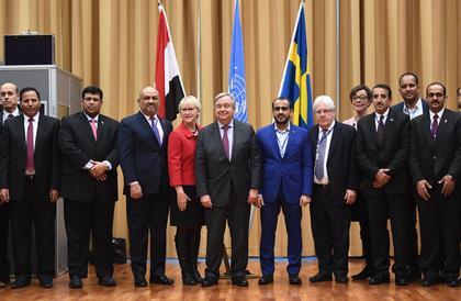 السعودية ترحب باتفاق السويد: على الحوثي تغليب مصلة اليمنيين