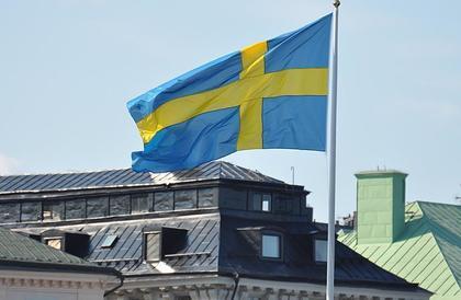 """""""التعاون الخليجي"""": اتفاق السويد خطوة مهمة لإعادة السلام باليمن"""
