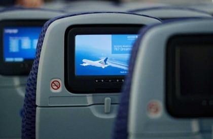 ماذا تفعل إذا أزعجتك رائحة كريهة على متن الطائرة؟