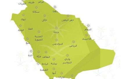 عاجل || حالة الطقس : سحب رعدية ممطرة على الرياض ومكة ومناطق أخرى فى المملكة » صحيفة صراحة الالكترونية