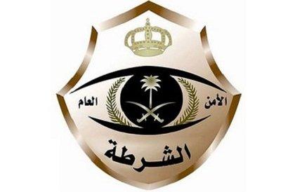عاجل    الإطاحة بثلاثة أشخاص ارتكبوا (٩٧) جريمة سرقة لمحلات تجارية فى الرياض » صحيفة صراحة الالكترونية