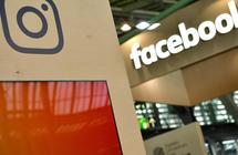 """""""فيسبوك"""" تواجه غرامة بمليار دولار بسبب خرق بيانات بأوروبا"""