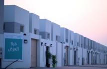 4 منتجات سكنية يدعمها المستشار العقاري و6 قنوات للتسجيل