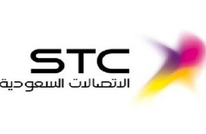 إغلاق فروع الاتصالات السعودية لمدة يوم - صحيفة صدى الالكترونية