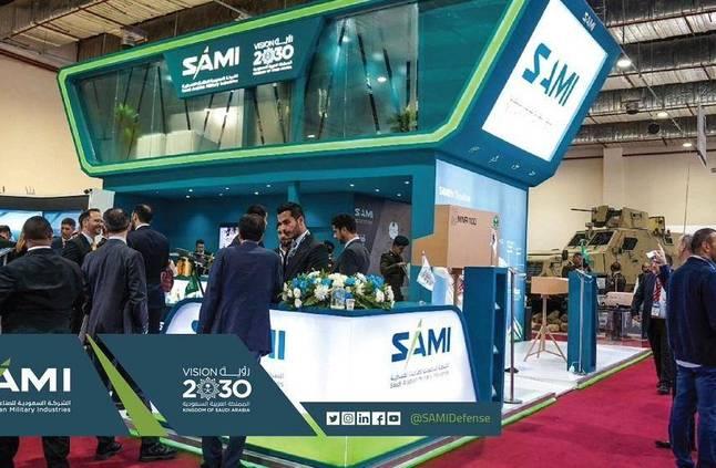 59bca3ea3 «الصناعات العسكرية» تستعرض التعاون مع السوق المصرية وتشارك في «إيديكس 2018»