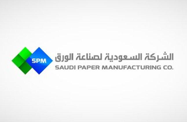 """""""السعودية لصناعة الورق"""" تسجل خسائر بـ 47.98 مليون ريال نهاية 2017"""