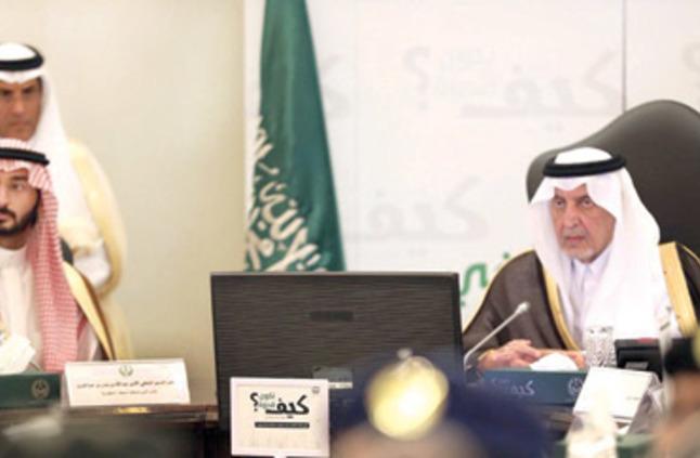 الفيصل يشكر القيادة على جهودها في خدمة الوطن والإسلام