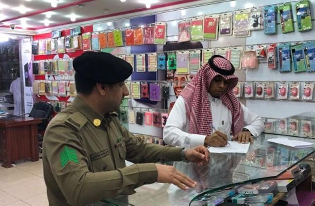 «عمل مكة» يرصد 102 مخالفة لقرارات التوطين