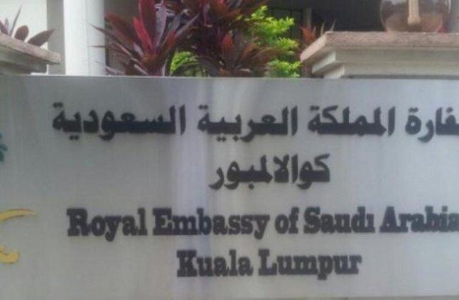 سفارة المملكة بكوالالمبور: لا تخفيض في عدد الحجاج الماليزيين