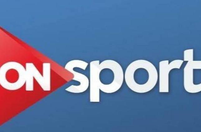 ON Sport تحتفل بمرور عامين على انطلاقها... مفاجآت للجمهورنهال ناصر