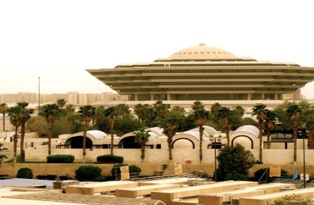 تنفيذ حكم القتل تعزيراً في مهرب مخدرات بمنطقة الرياض » صحيفة صراحة الالكترونية
